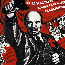 SHU Presents, Centenary of the 1917 Russian Revolution